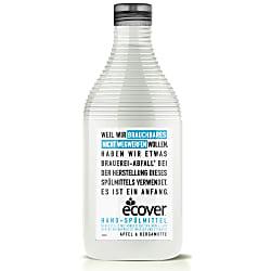 Hand-Spülmittel WASTE Limited Edition